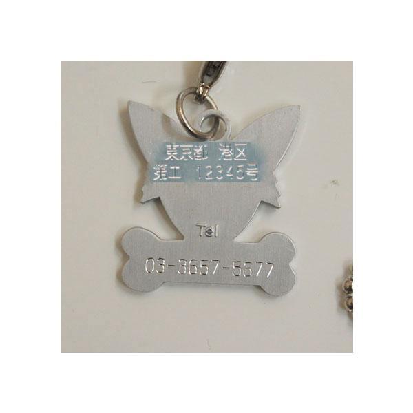 トイプードル(白)【名入れ】 犬 迷子札 犬鑑札 IDプレート メール便 ドッグタグ アクセサリー トップワン|topwan|02