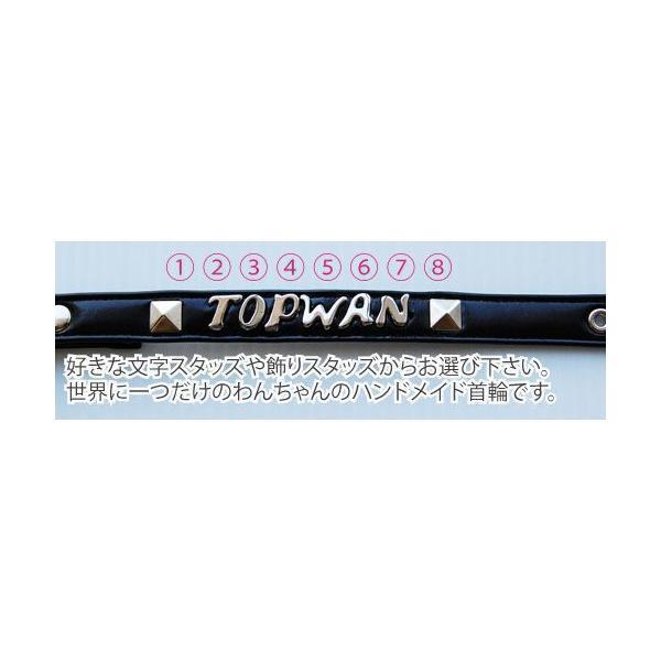 イニシャル革  ワイドハーフチョーク  オーダーメイド Mサイズ ハウンド 名前  アルファベット スタッズ  中型犬 |topwan|05