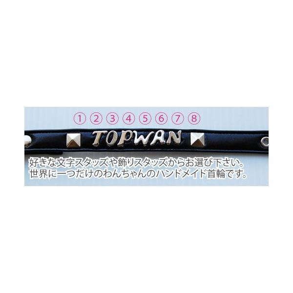 イニシャル犬首輪(名前) Mサイズ スタッズ トップワン 小型犬 中型犬 オーダーメイド ハンドメイド  アルファベット  ペット用品 通販|topwan|05