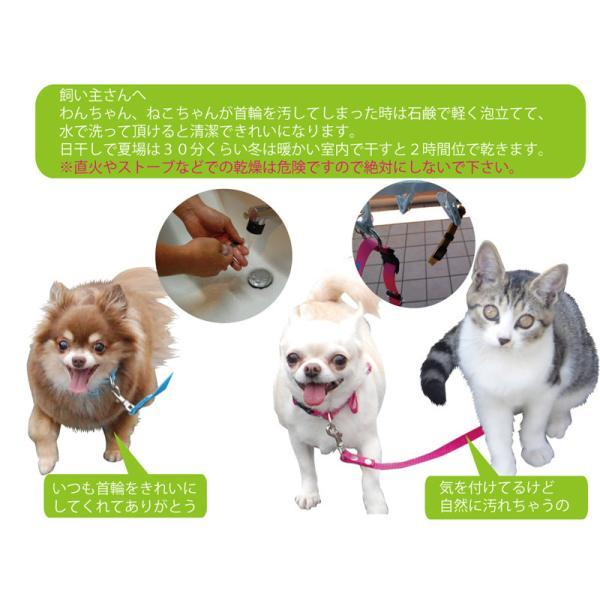 水に濡れても大丈夫 日本製 軽量迷子札 刺繍ネーム首輪(ねこ 犬 迷子札) Sサイズ 首周り17cm前後から制作可能 名前入 電話番号 ネーム首輪|topwan|06
