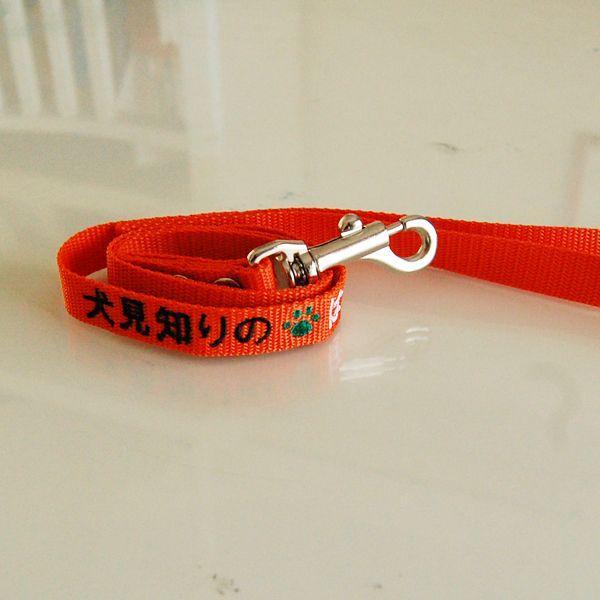 刺繍リード Mサイズ 小型犬〜中型犬用 Wテープ使用 オーダーメイドリード 名前入りリード  メッセージ刺繍 |topwan|05
