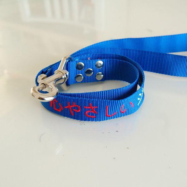 刺繍リード MLサイズ 中型犬用 BIG刺繍 名前入りリード オーダーメイドリード メッセージ刺繍 |topwan|04