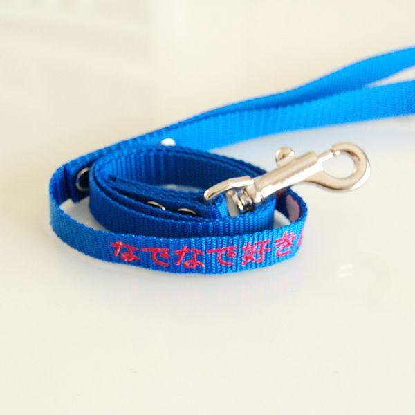 刺繍リード 小型犬用 Sサイズ オーダーメイドリード 名前入りリード メッセージ刺繍 5キロ未満で引っ張らないわんちゃん用|topwan|05