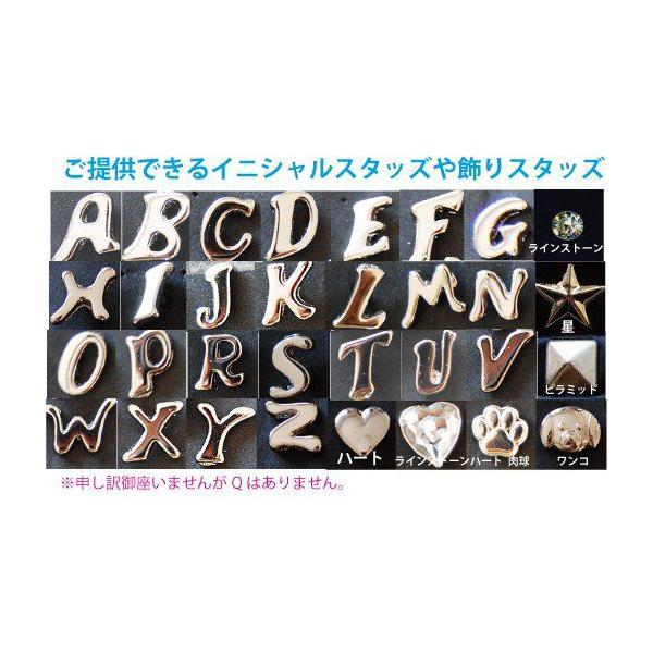 ダブルスタッズイニシャル首輪 (名前 オーダーメイド) Mサイズ 革 レザー 小型犬  中型犬 アルファベット  トップワン  ハウンド|topwan|04