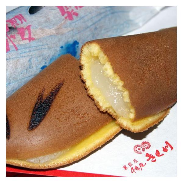 清流を泳ぐ鮎を模した和菓子 銘菓 櫻鮎(鮎菓子) 10個入り|toramin|02