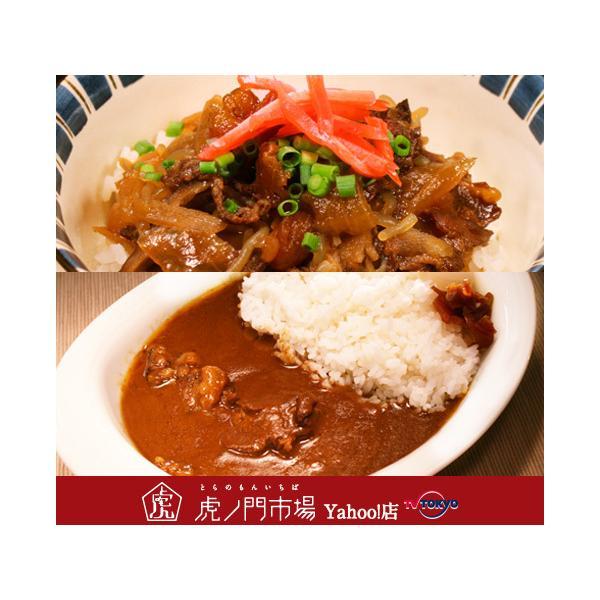 千屋牛「和牛丼の具」と「炙りカレー」の特別セット 湯せんで簡単調理!