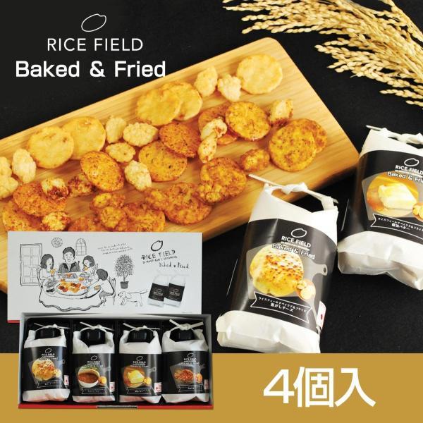 ライスフィールド ベイクド&フライド 4袋セット ギフト 京寿楽庵|toraya-sweets