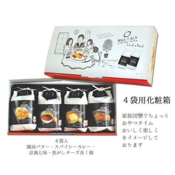 ライスフィールド ベイクド&フライド 4袋セット ギフト 京寿楽庵|toraya-sweets|02