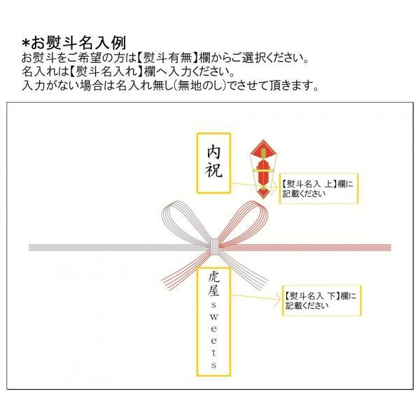 ライスフィールド ベイクド&フライド 4袋セット ギフト 京寿楽庵|toraya-sweets|09