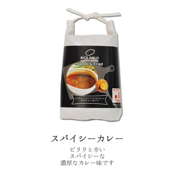 ライスフィールド ベイクド&フライド 4袋セット ギフト 京寿楽庵|toraya-sweets|04