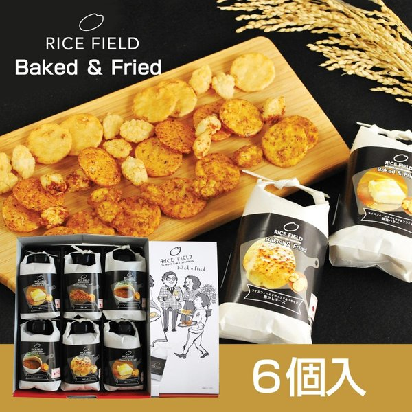 ライスフィールド ベイクド&フライド 6袋セット ギフト ライスチップス 煎餅 お菓子 おつまみ スナック菓子 手土産 詰め合わせ|toraya-sweets