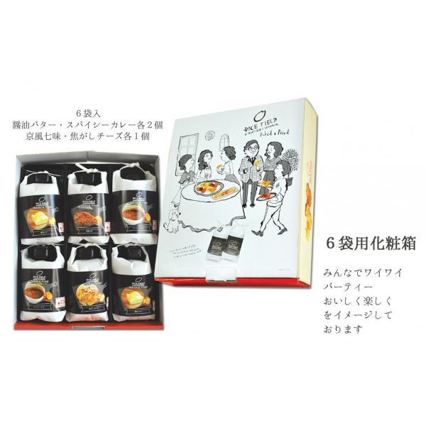 ライスフィールド ベイクド&フライド 6袋セット ギフト ライスチップス 煎餅 お菓子 おつまみ スナック菓子 手土産 詰め合わせ|toraya-sweets|02