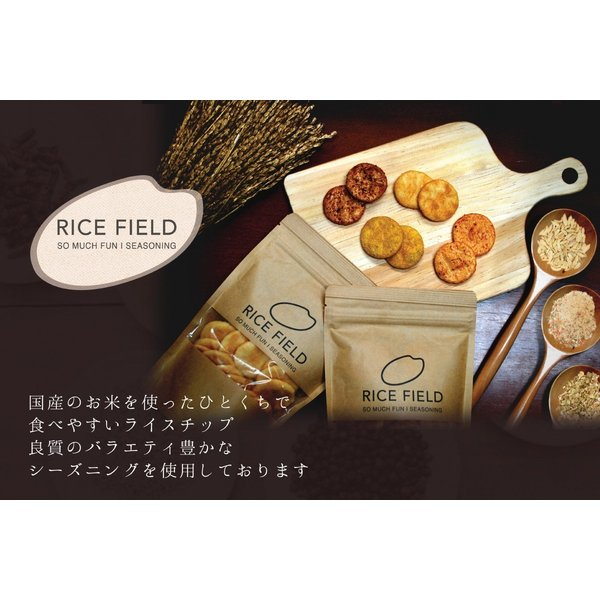 RICE FIELD CHIPS ライスフィールドチップス スモークチーズ 1袋 京寿楽庵|toraya-sweets|02
