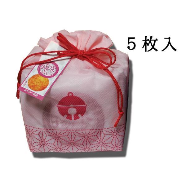 京のお揚げさん 巾着5枚入 ピンク お菓子  プレゼント 贈り物 お取り寄せ 手土産 ハロウィン 七五三|toraya-sweets