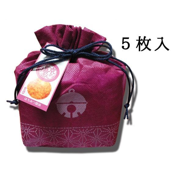 京のお揚げさん 巾着5枚入 えんじ  お菓子  プレゼント 贈り物 お取り寄せ 手土産 ハロウィン 七五三|toraya-sweets