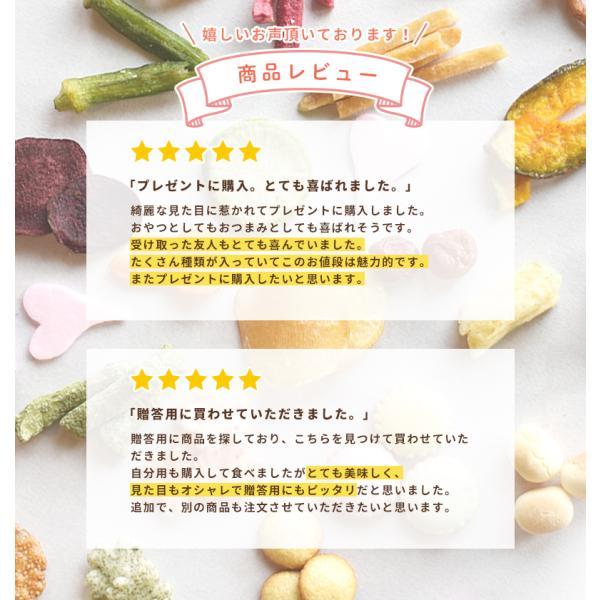 oldnew彩 野菜 1缶 ギフト 毘沙門亀甲柄 オールドニューいろどり 京寿楽庵|toraya-sweets|04