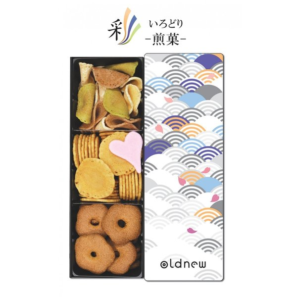 oldnew彩 煎菓 1缶 ギフト 青海波柄 オールドニューいろどり 京寿楽庵 toraya-sweets