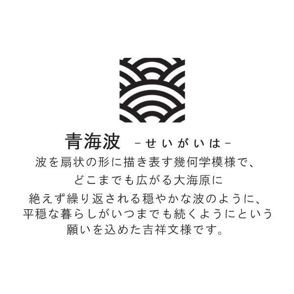 oldnew彩 煎菓 1缶 ギフト 青海波柄 オールドニューいろどり 京寿楽庵 toraya-sweets 05