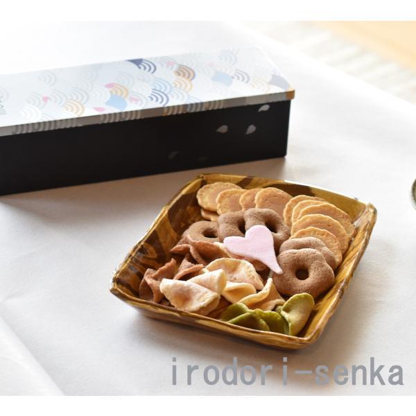 oldnew彩 煎菓 1缶 ギフト 青海波柄 オールドニューいろどり 京寿楽庵 toraya-sweets 06