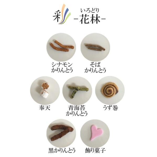 oldnew彩 花林 1缶 ギフト 矢絣柄 オールドニューいろどり 京寿楽庵|toraya-sweets|04