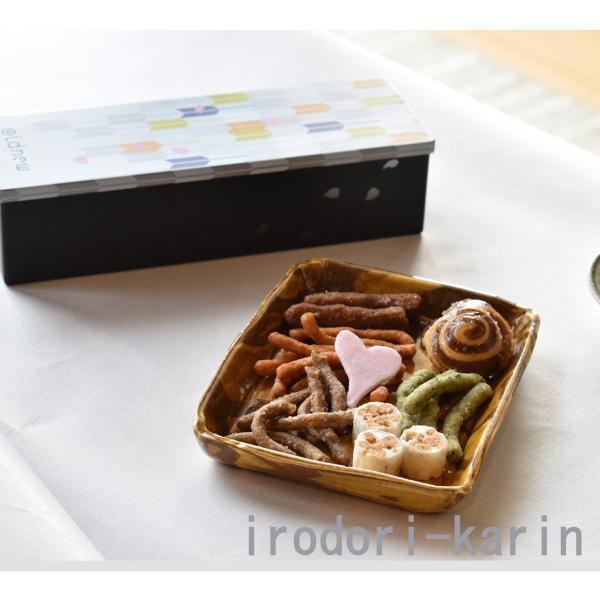 oldnew彩 花林 1缶 ギフト 矢絣柄 オールドニューいろどり 京寿楽庵|toraya-sweets|06