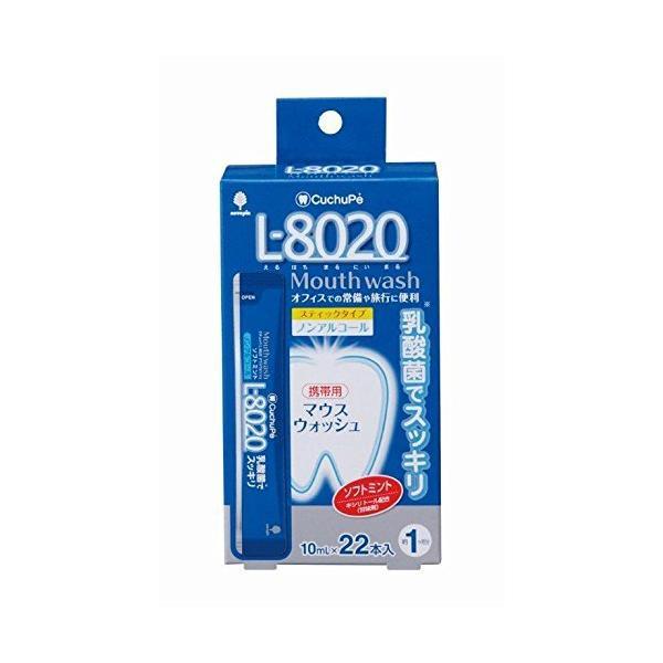 紀陽除虫菊マウスウォッシュクチュッペL-8020ソフトミントスティックタイプ22本入