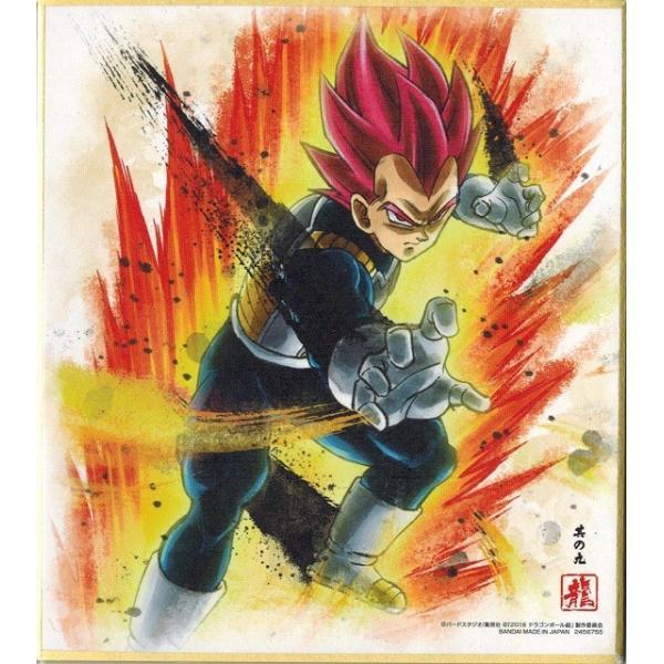 ドラゴンボール 色紙art7 其の九 超サイヤ人ゴッド ベジータ Dbsa7 09