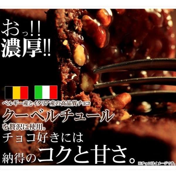 ( お中元 ギフト 2018 ) 訳あり 高級チョコブラウニー どっさり 1kg チョコレート スイーツ 洋菓子 送料無料|toretate1ban|03
