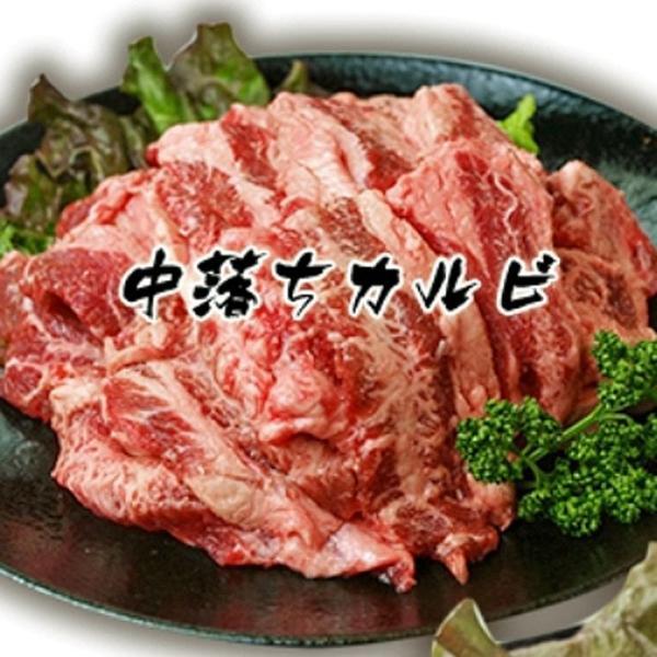 焼き肉 bbq バーベキュー 牛肉 お肉 肉 送料無料 チルド熟成牛 霜降り中落焼肉セット 1500g ロース カルビ 塩ダレ 厚切り牛タン|toretate1ban|02