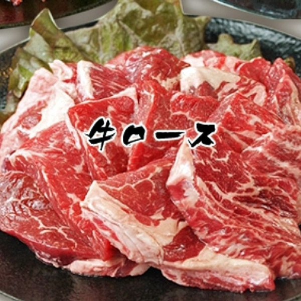 焼き肉 bbq バーベキュー 牛肉 お肉 肉 送料無料 チルド熟成牛 霜降り中落焼肉セット 1500g ロース カルビ 塩ダレ 厚切り牛タン|toretate1ban|03