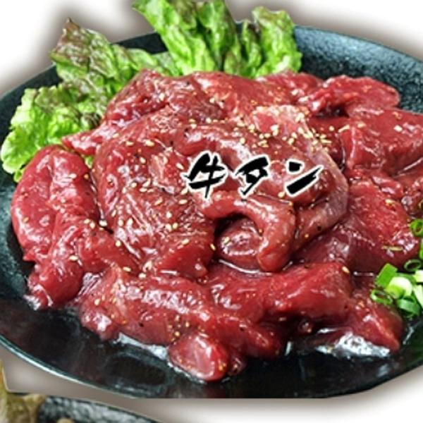 焼き肉 bbq バーベキュー 牛肉 お肉 肉 送料無料 チルド熟成牛 霜降り中落焼肉セット 1500g ロース カルビ 塩ダレ 厚切り牛タン|toretate1ban|04