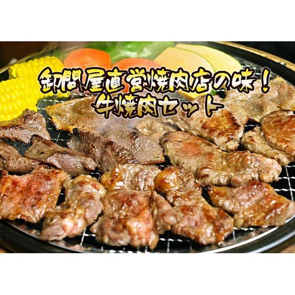 焼き肉 bbq バーベキュー 牛肉 お肉 肉 送料無料 チルド熟成牛 霜降り中落焼肉セット 1500g ロース カルビ 塩ダレ 厚切り牛タン|toretate1ban|05