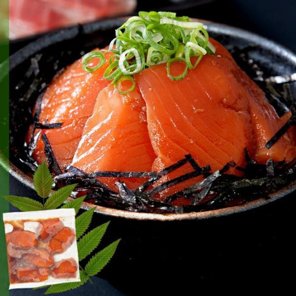 ゾロ目の日 11%OFF! 丼ぶり 丼 サーモン 鮭 トロサーモン漬け丼の素5人前 とろさーもん とろサーモン 冷凍A|toretate1ban