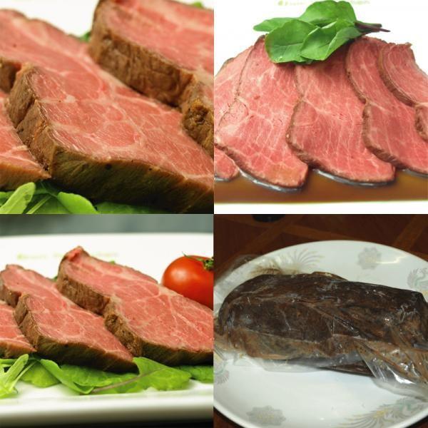 グルメ ホワイトデー お肉 肉 ローストビーフ 送料無料 料亭ご用達 ハネシタこだわり 約600g( 1-2本 )|toretate1ban|02
