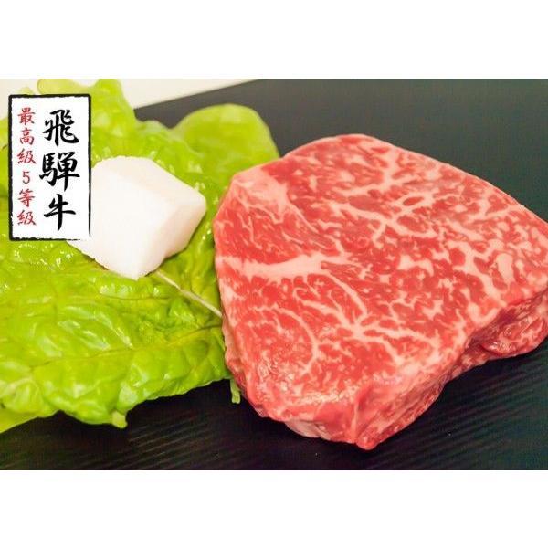 クーポン 飛騨牛 ステーキ 焼き肉 bbq バーベキュー 牛肉 お肉 肉 送料無料 サーロイン A5等級 ランプ 100g×5枚|toretate1ban|02