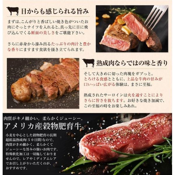 タイムセール 父の日 ステーキ 焼き肉 bbq バーベキュー 牛肉 お肉 肉 送料無料 サーロインステーキ 150g 3枚|toretate1ban|02