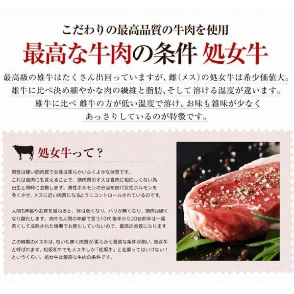 タイムセール 父の日 ステーキ 焼き肉 bbq バーベキュー 牛肉 お肉 肉 送料無料 サーロインステーキ 150g 3枚|toretate1ban|03