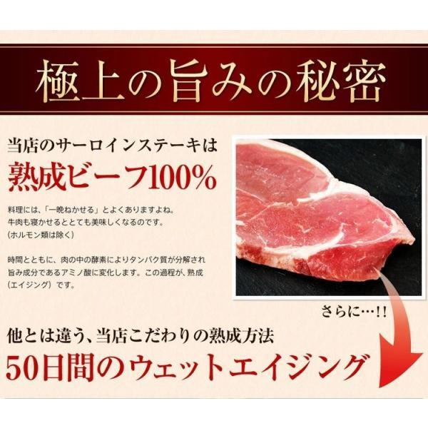 タイムセール 父の日 ステーキ 焼き肉 bbq バーベキュー 牛肉 お肉 肉 送料無料 サーロインステーキ 150g 3枚|toretate1ban|04
