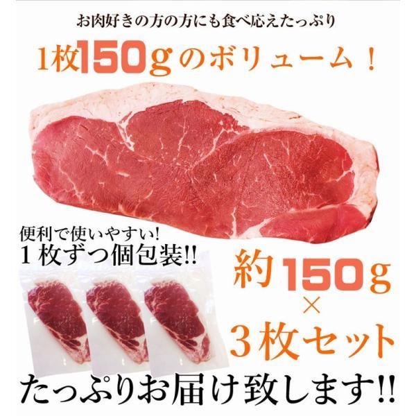 タイムセール 父の日 ステーキ 焼き肉 bbq バーベキュー 牛肉 お肉 肉 送料無料 サーロインステーキ 150g 3枚|toretate1ban|05
