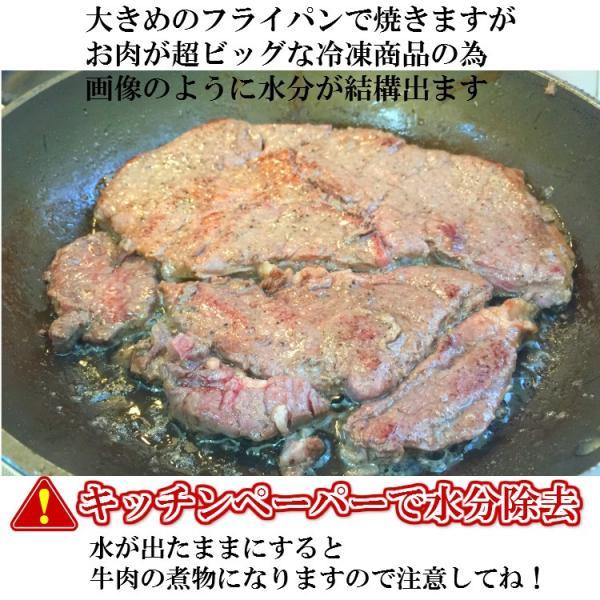 ステーキ 焼き肉 bbq バーベキュー 牛肉 お肉 肉 超ビッグ熟成牛 1ポンド 穀物肥育牛 肩ロースステーキ 450g×3枚|toretate1ban|02