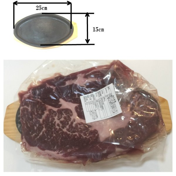 ステーキ 焼き肉 bbq バーベキュー 牛肉 お肉 肉 超ビッグ熟成牛 1ポンド 穀物肥育牛 肩ロースステーキ 450g×3枚|toretate1ban|03