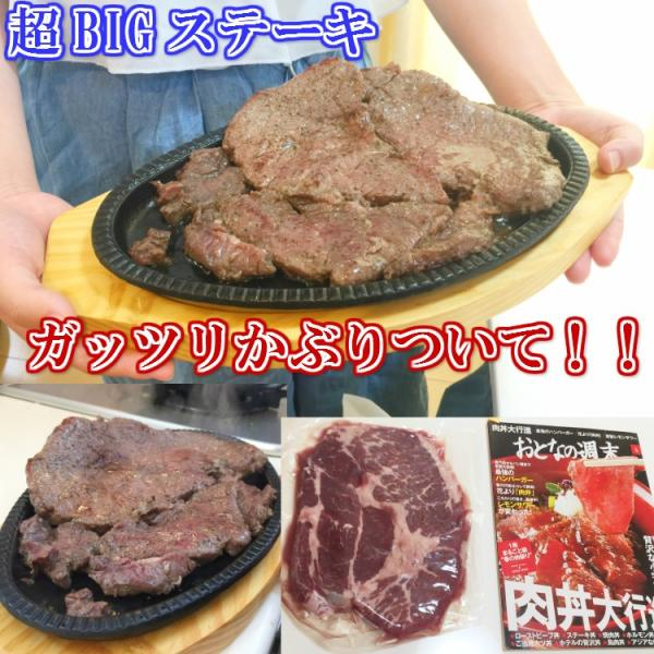 ステーキ 焼き肉 bbq バーベキュー 牛肉 お肉 肉 超ビッグ熟成牛 1ポンド 穀物肥育牛 肩ロースステーキ 450g×3枚|toretate1ban|05