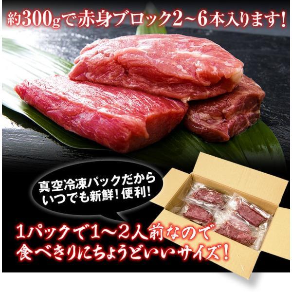 馬刺し 馬肉 お肉 肉 送料無料 上赤身250g 馬刺しユッケ50g 馬さし 計約300g|toretate1ban|05