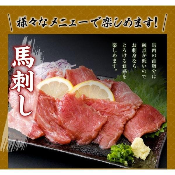 クーポン 馬刺し 馬肉 お肉 肉 送料無料 上赤身ミニパック 約1000g toretate1ban 02