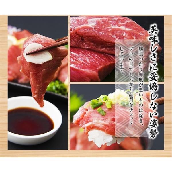 クーポン 馬刺し 馬肉 お肉 肉 送料無料 上赤身ミニパック 約1000g toretate1ban 06