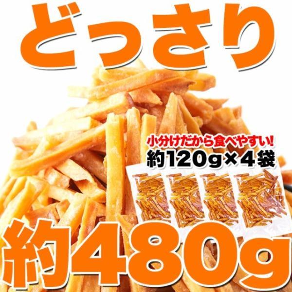 ポイント消化 国産の黄金千貫使用 希少糖入り 芋けんぴ 600g (150g×4袋) 送料無料|toretate1ban|06