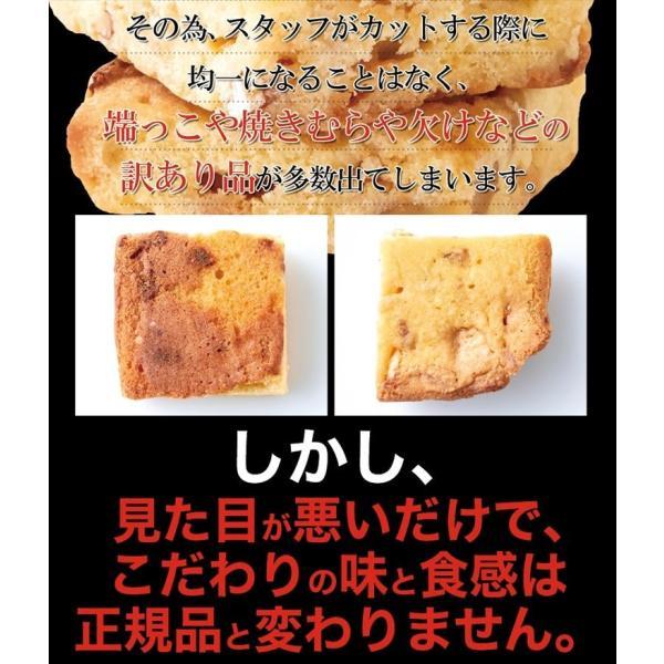 送料無料 チョコレート チョコ お菓子 ホワイトチョコブラウニー 約25個入り 約1kg|toretate1ban|03