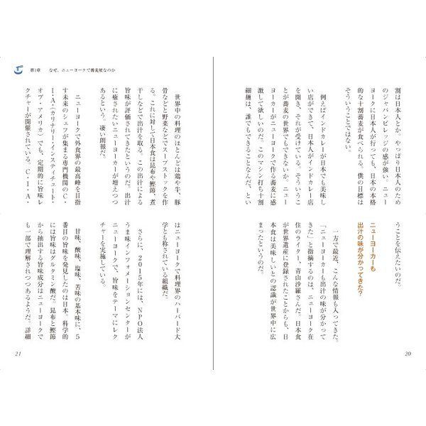湯島春近の蕎麦イノベーション ―手打ちを超えるマシン打ち、もちもち十割細麺― toretatenagano 09