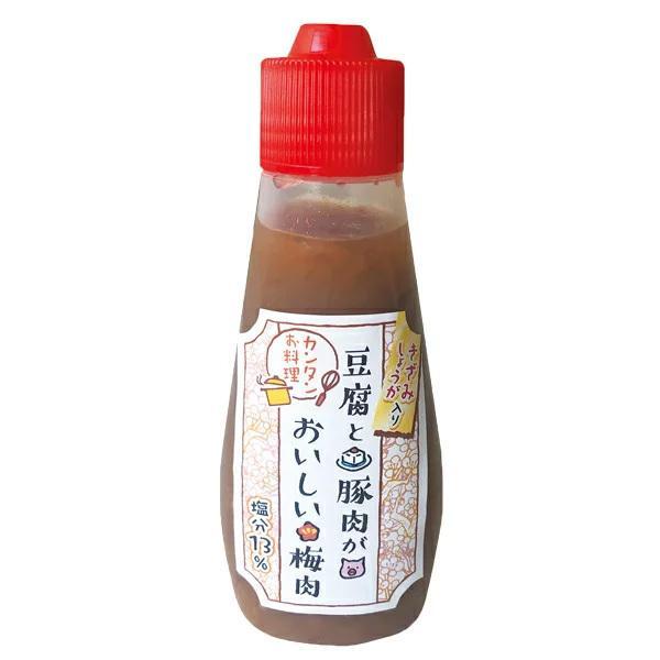 JA紀南 豆腐と豚肉がおいしい梅肉[きざみ生姜入り](120g) 塩分約13%・チューブ入 梅製品5,400円(税込)以上で送料無料!