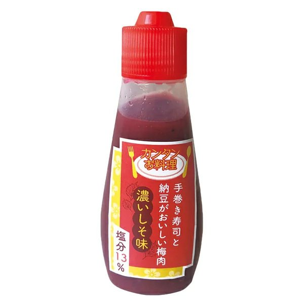 JA紀南 手巻き寿司と納豆がおいしい梅肉[濃いしそ味](120g) 塩分約13%・チューブ入 梅製品5,400円(税込)以上で送料無料!